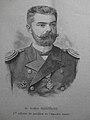 Boris Martinoff, 1893.jpg