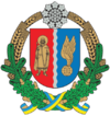 Huy hiệu của Boryspil