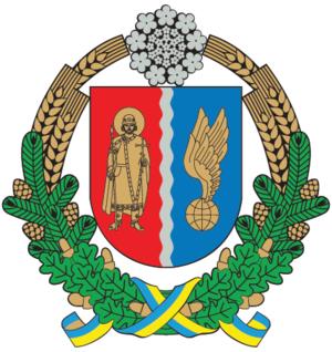 Boryspil Raion - Image: Borispilskiy rayon gerb