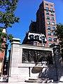 Boston, MA, USA - panoramio (24).jpg
