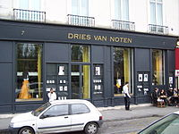 Boutique Dries Van Noten.JPG