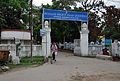 Brigade Police Head Quarters - West Bengal Armed Police - Barrackpore - North 24 Parganas 2012-04-11 9510.JPG