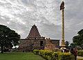 Brihadisvara Temple, Cholapuram (50143703901).jpg