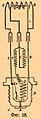 Brockhaus-Efron Electric Lighting 18.jpg