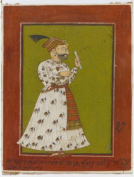 File:Brooklyn Museum - Portrait of Raja Ajmer Chand of Kahlur.jpg