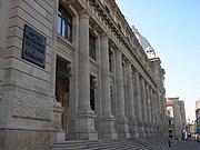 Bucharest History Museum 1.jpg