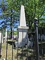 Buck's Tomb, Bucksport Maine image 5.jpg