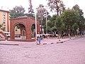Bulancak Meydan - panoramio.jpg