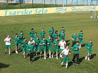 Bulgaria national football team - Berbatov training with Bulgaria Right Before Euro 2004