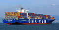 CMA CGM Centaurus (ship, 2011) 003.jpg