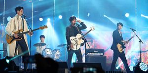 CNBLUE at Korea Sale Festa.jpg
