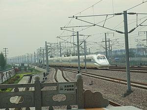 Shanghai–Nanjing intercity railway - CRH2C is entering Suzhou Railway Station