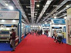 Cairo International Book Fair (2019)-01.jpg