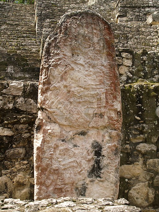 Calakmul - Stele on Base of Structure II