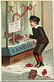 Candy cane William B Steenberge Bangor NY 1844-1922.jpg