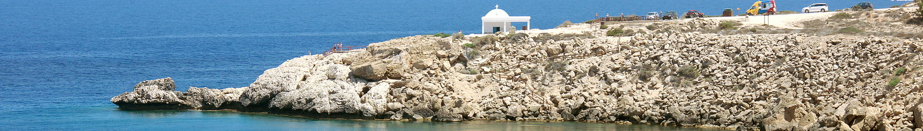 Cape Greco, Cyprus banner.jpg