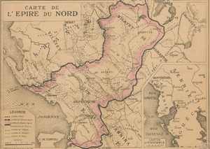Northern Epirote Declaration of Independence - Map of Northern Epirus presented to the Paris Peace Conference of 1919, by the exiled provisional government of Northern Epirus