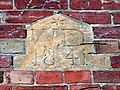 Carved Plaque, Tuck Mill - geograph.org.uk - 708810.jpg