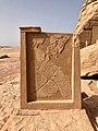 Carved Stone, The Great Temple of Ramses II, Abu Simbel, AG, EGY (48017213312).jpg