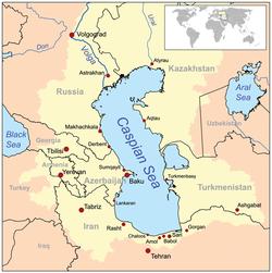 Dünyanın En Büyük Gölü Hangisidir ?