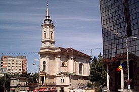 Catholic Church, 2006 Zilah 019b.jpg