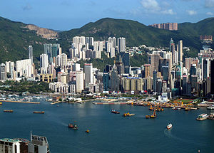 Causeway Bay - View from Kowloon peninsula