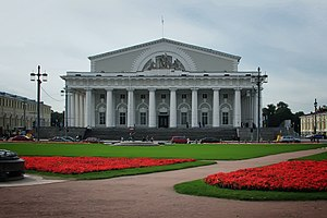 Central Naval Museum in Saint Petersburg, Russia.jpg, автор: Senapa