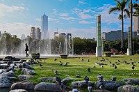 Central Park, Kaohsiung, Taiwan.jpg