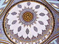 Central dome interior of Nusretiye Mosque.jpg