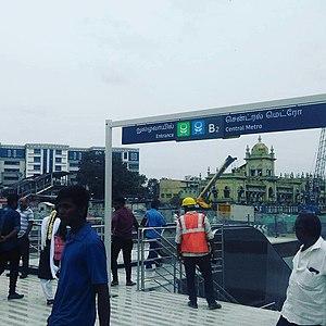 Chennai Central metro station - Wikipedia
