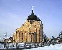 Cerkiew w Białymstoku