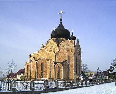 The Postmodern Church of the Holy Spirit in Bialystok is the largest Orthodox house of worship in all of Poland. CerkiewStDuchaBialystok.JPG