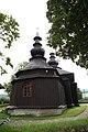 Cerkiew w Brunarach Wyżnych - panoramio.jpg