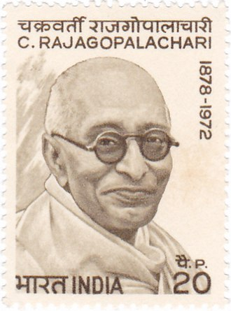 C. Rajagopalachari - Rajagopalachari on a 1973 stamp of India