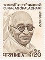 Chakravarthi Rajagopalachari 1973 stamp of India.jpg