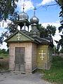 Chapel Bolshevo.jpg