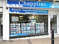 Chapplins in Market Parade - geograph.org.uk - 792237.jpg