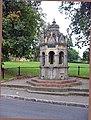 Charlbury fountain - geograph.org.uk - 55833.jpg
