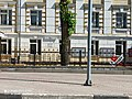 Cherepovets State University (4).jpg