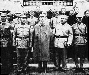 Ma Hongkui - Chiang Kai-shek, leader of China, in the middle, meets with Muslim Generals Ma Hongbin (second from left) and Ma Hongkui (second from right) at Ningxia, August 1942.
