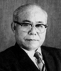 Chobyo Yara.JPG