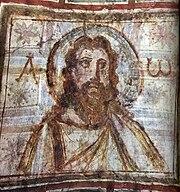 Uma das primeiras representações de Cristo com uma barba, c.380 d.C.