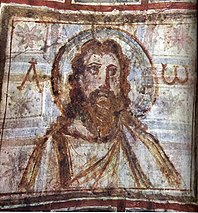 Mural painting of a bearded Christ