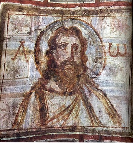 Mural painting from the catacomb of Commodilla. One of the first bearded images of Jesus, late 4th century. Christ with beard.jpg