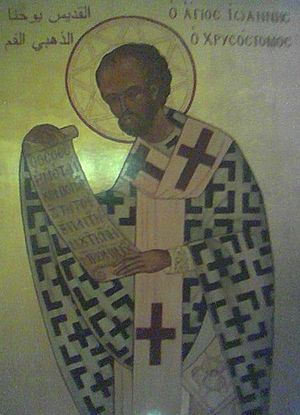 Synod of the Oak - Icon of John Chrysostom (Etterbeek, Belgium).