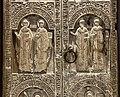 Church Door MNaR 11151 (2).jpg