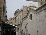 Church of the Flagellation IMG 1576.jpg