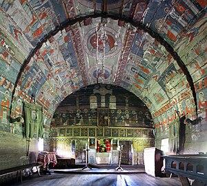 Ethnographic Museum of Transylvania - Image: Cizer.bis de lemn interior nava E