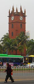 Clock tower in Haikou 01.jpg