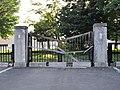 Closed western gate of Naebo Elementary School.jpg
